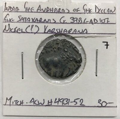 India The Andharas Of The Deccan Satakarnis 39 BC - AD 107 Nickel? Karshapana