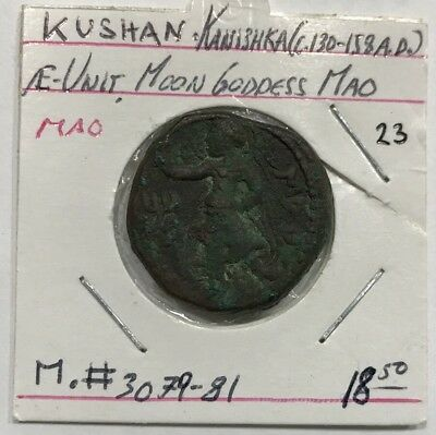 Kushan Kanishka Ca.130-158 AD AE Unit Moon Goddess Mao M#3079-81