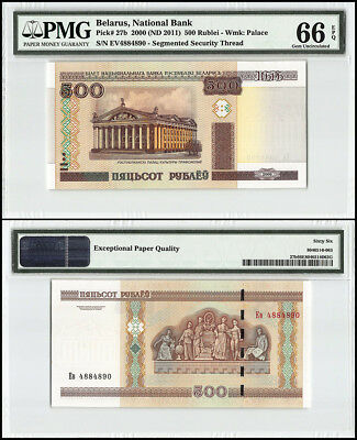 Belarus 500 Rublei, 2000, P-27b, Palace of Culture, Museums, PMG 66