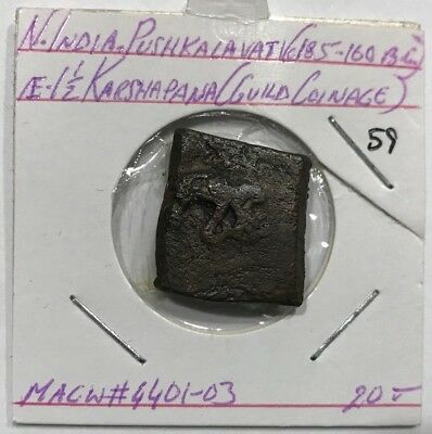 Ancient India Ca.185-160 BC Pushkalavati AE 1.5 Karshapana M.acw#-4401-03