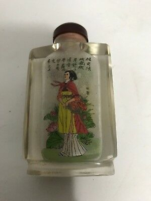 Vintage Chinese Inside Painted Glass Snuff Bottle - Signed
