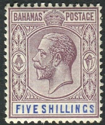 BAHAMAS-1912-19  5/- Dull Purple & Blue.  A lightly mounted mint example Sg 88