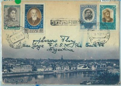 68589 - LITHUANIA - POSTAL HISTORY -  PICTURE COVER to ARGENTINA 1959