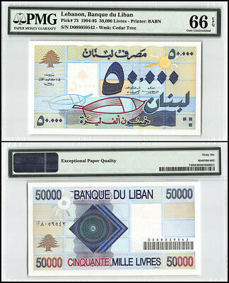 Lebanon 50,000 (50000) Livres, 1995, P-73, Tree, Serial Number Barcode, PMG 66