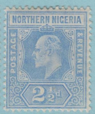 Southern Nigeria 31 Mint Hinged OG* No Faults Extra Fine!