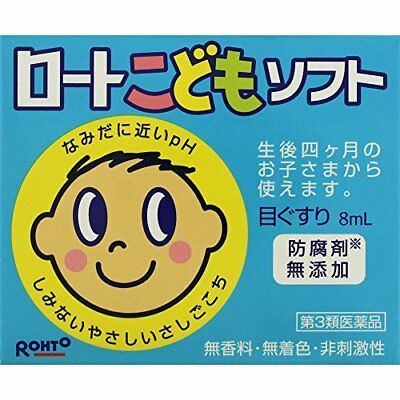H&B Limited Japan rohto Children's soft Eye drops 8ml with special case MA