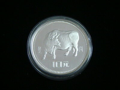 China 1985 Year Of The Ox 15 Gram Silver Lunar 10 Yuan Proof Coin Nice!!