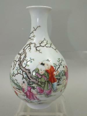 A 20Th Century Chinese Porcelain Vase With Children Playing