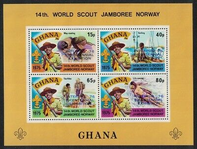 Ghana Scouts Interphil Stamp Exhibition MS SG#MS772