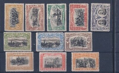 Romania: 1906 40 Anniv Of King Karl 1 -  Set Nhm** - 2 Stamps Lhm* - See Scans