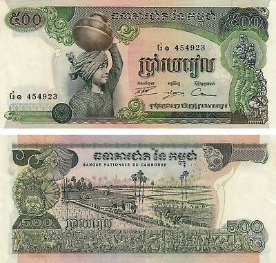 Cambodge Cambodia 500 Riels Currency Banknote XF+ / AUNC 1973-1975 ! !