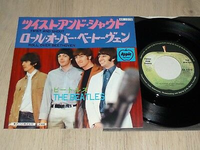 """7"""" Beatles   Twist and shout   (Japan / Apple  / diff.Cover)"""