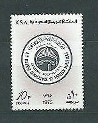 Saudi Arabia - Mail Yvert 399 Mnh Islamic Conference