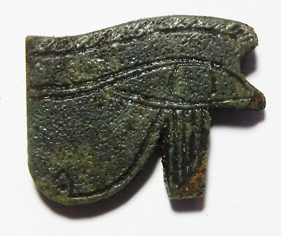 ZURQIEH -as5100- ANCIENT EGYPT , FAIENCE EYE OF HORUS AMULET. 600 - 300 B.C