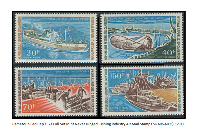 Cameroun Fed Rep 1971 Full Set Mint Never Hinged Fishing Industry Air Mail Stamp
