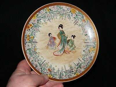 Very Finely Painted Antique Japanese Satsuma Ware Plate Character Mark Signature