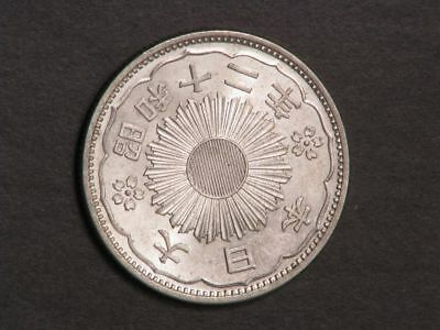 JAPAN 1937(YR12) 50 Sen Silver Choice BU