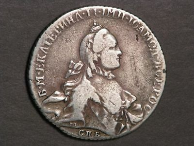 RUSSIA 1764 1 Rouble Catherine II Silver Crown