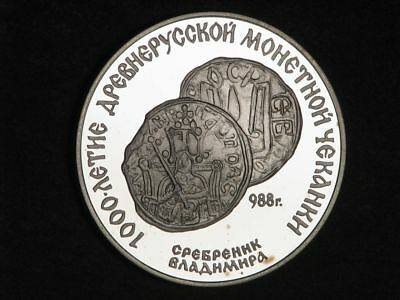 RUSSIA 1988 3 Roubles Ancient Coins Silver Crown Choice Proof