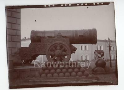 CHINESE NAVAL CANNON IN STREET  CHINA ORIGINAL MISSIONARY PHOTO c1930