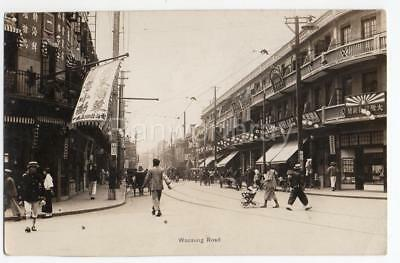 SHANGHAI WOOSUNG ROAD CHINESE STREET SCENE SHOPS  CHINA R PHOTO POSTCARD  c1930