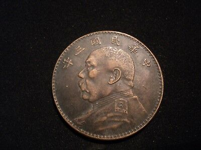 Old China Antique Coin Very Rare Chinese Bronze Copper Cash-#325#