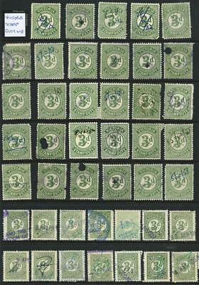 VICTORIA REVENUES  - Bulk Used Selection (Full Page) x 48 Stamps [5492]
