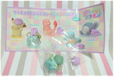 Pokemon Center Japan Gachapon Vol.1 Ditto Bulbasaur Metamon Figure
