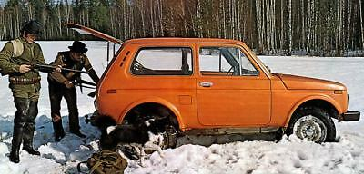 1978 Fiat Lada 2121 SUV Factory Photo Russia c4669-6C2B5R
