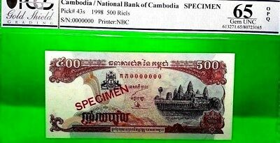 MONEY CAMBODIA 500 RIELS 1998 NATIONAL BANK OF CAMBODIA SPECIMEN UNC PICK #43s