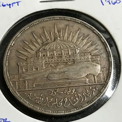 1960 Egypt  Silver 25 Piastres Large Coin