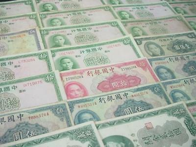 NobleSpirit NO RESERVE Lovely & Valuable 32x China Currency Collection
