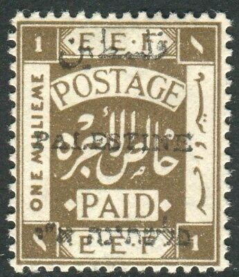 PALESTINE-1920-21 1m SEPIA Perf 14 LMM with certificate Sg 38