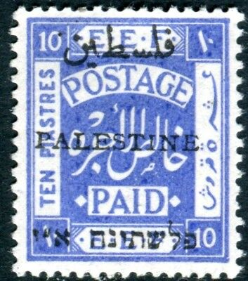 PALESTINE-1921 10p Ultramarine Perf 15x14.  A lightly mounted mint example Sg 56