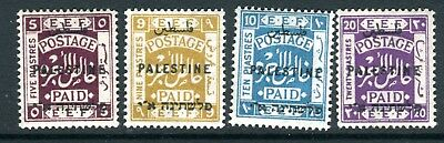 PALESTINE-1922 (WATERLOW OVPT) Perf 15x14.  A lightly mounted mint set Sg 86-89