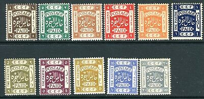 PALESTINE-1918  A lightly mounted mint set to 20p Sg 5-15