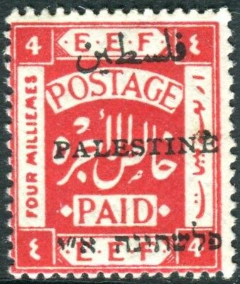 PALESTINE-1921 4m Scarlet Perf 15x14.  An unmounted mint example Sg 50