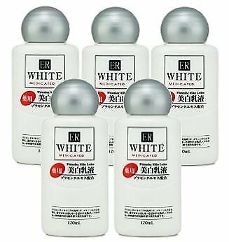 H&B DAISO 5Pcs ER White Medicated Whitening Milky Lotion 120ml MA