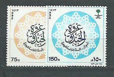 Saudi Arabia - Mail Yvert 848/9 Mnh Battle Bader
