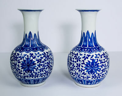 A Pair of Blue Chinese Canton Vases