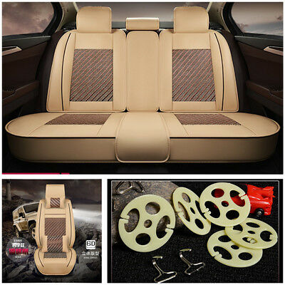 Luxury PU Leather&Ice Silk Beige 6D Design Comfortable 5 Seater Car Seat Covers
