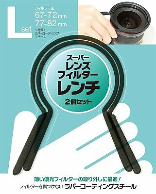 Japan Hobby Tool Super Lens Filter Wrench L Size Pair 67-72mm/77-82mm