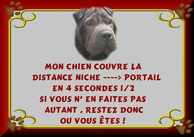 Pancarte Attention Chien Plastifiee Shar Pei 2
