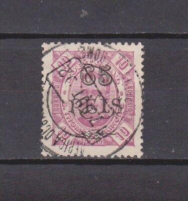 Portugal / S. Tomé - 1902 - K. Carlos Surcharged - 65/10 R Stamp (2 Scans)