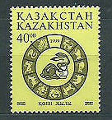 Kazakhstan - Mail Yvert 205 Mnh Year Chines of the Hare