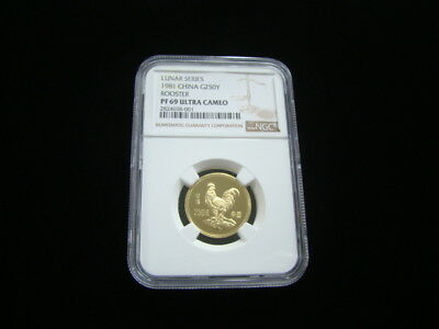 1981 China Lunar Series Gold Rooster G250Y NGC Graded PF69 Ultra Cameo Nice!!