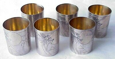 """19c. RUSSIAN IMPERIAL ROYAL 84"""" SILVER CUP VODKA SHOTS GOBLET CHALICE KOVSH BOWL"""