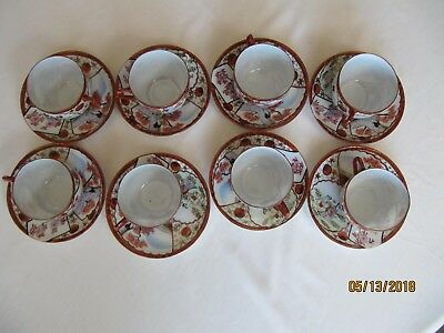 8 Antique Japanese Kutani Hand Painted Cup & Saucer Sets Meiji