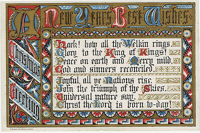 victorian new year greetings card stylised border religious text sulman