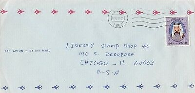 Stamp State of Qatar 2 riyals Sheik 1989 on airmail cover sent to USA, uncommon